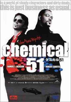 ケミカル51 -2003