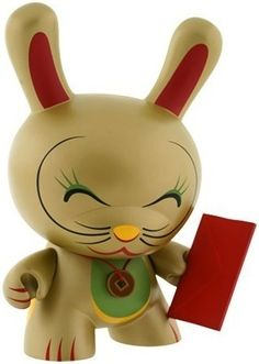 """Fortune 8"""" Dunny"""