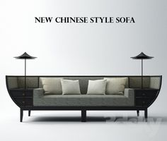 Modern Chinese Sofa Designs Ideas - If you are looking to improve the décor of your home, you might want to consider decorating with Chinese antique furniture and accessories. Chinese Sofa, New Chinese, Chinese Style, Concrete Furniture, Furniture Upholstery, Furniture Styles, Furniture Design, Furniture Logo, Art Deco Sofa