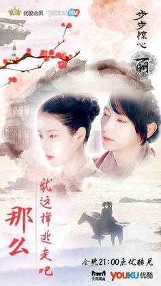 Korean Drama Online, Korean Drama Movies, Korean Dramas, Scarlet Heart Ryeo Wallpaper, Moon Lovers Drama, Lee Jun Ki, Lee Joongi, Drama 2016, Wang So