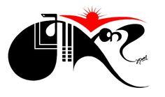 Hindi Calligraphy, Art, Art Background, Kunst, Performing Arts, Art Education Resources, Artworks