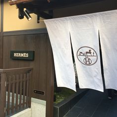 Hermes Kyoto gion limited shop