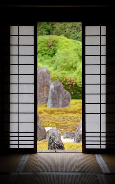 peaceful temple garden view at the Koumyou-in Temple (光明院), Kyoto Japan