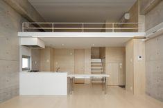 Casa De Lavra By Nuno Merino Rocha Living Spaces Small