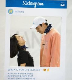 """On July 9, SBS's """"Running Man"""" revealed Lee Kwang Soo and SISTAR member Bora's couple photo from their upcoming episode. Along with the photo, they disclos"""