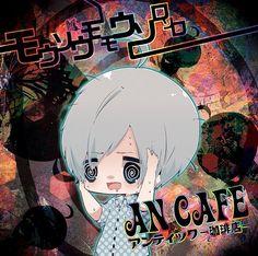AN CAFE: モウソウモモウソロソロ
