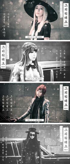 2NE1 ★ CL, Minzy, Dara, and Bom - Missing You // Comeback Teaser