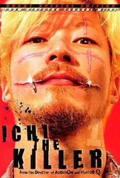 Ichi The Killer. Just by the way the movie title is presented in the first few minutes lets us know we are in for a treat.
