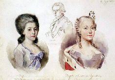 Портреты Меншиковых. 1882. Василий Иванович Суриков