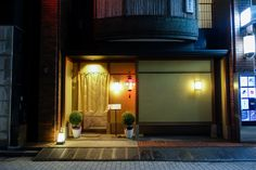 We love the way these humble shopfronts for the streets of Tokyo.