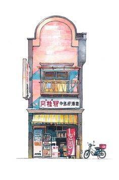 昭和の面影を残すノスタルジックな店舗を描いた水彩絵画「Tokyo storefront」 | ADB