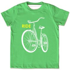 Our BIKE design is perfect for any little boy or girl this Spring, or anytime of the year! Printed with white and green (lead free) ink on a USA made