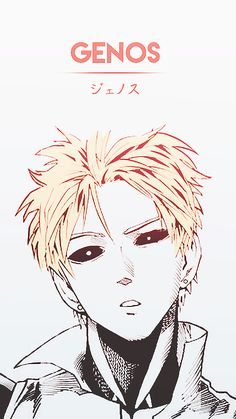 NEKOMA, jetzui:   Genos: Wallpapers    ↳ Requested by:...