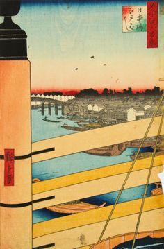 "Utagawa Hiroshige Japanese Woodblock Print, Edo-bashi Bridge from Nihon-bashi. Size: 13"" x 8.5"", 33 x 22 cm (sheet)."