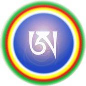 The Dzogchen symbol 'ah' is ringed by a Rainbow Tigle