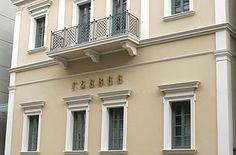ΑΠΟΦΑΣΕΙΣ ΓΙΑ ΤΟΝ  Ο.Α.Ε.Ε: Προτάσεις ΓΣΕΒΕΕ σχετικά με ασφαλιστικά ζητήματα