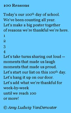 The Poem Farm: 100 Reasons to be Thankful - This poem is from The Poem Farm, author Amy Ludwig VanDerwater's ad-free, searchable blog full of hundreds of poems, poem mini lessons, and poetry ideas for home and classroom - www.poemfarm.amylv.com