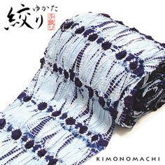 有松絞り Shibori Fabric, Shibori Tie Dye, Kimono Fabric, Japanese Textiles, Japanese Fabric, Textile Dyeing, Shibori Techniques, Fabric Manipulation, How To Dye Fabric