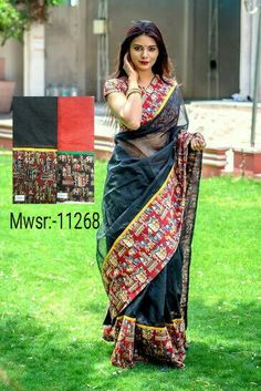 This # beautiful #kalamkari border #sarees effortlessly carry # classic look with #contemporary #color. (for trade inquiries please contact our whatsapp no  Single / Retail Customer ...please contact 8099433433 B2B/Resellers/Bulk buyers...please contact 8801302000)