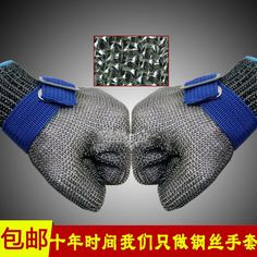 Cutting stainless steel wire cut-resistant gloves anti- slaughter meat cutting plant inspection #Affiliate