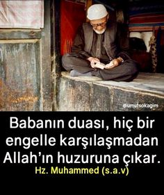 Quotes About God, Wise Quotes, Muhammed Sav, Allah Islam, Ftm, Sufi, Cool Words, Karma, Quotations