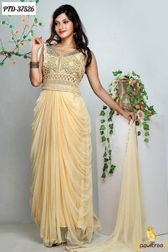 Cream net party wear salwar suit  Contact Us : +91-7698234040 (WhatsApp)