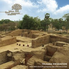 What library is to a librarian, museums are to archaeologists.   Would you like me to show you a day in the life of an archaeologist?   Come, visit the #BiharMuseum