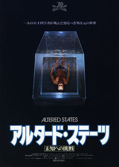 Japanese Movie Posters: Altered States