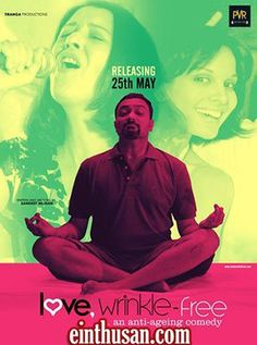 Love, Wrinkle-Free Hindi Movie Online - Ash Chandler, Shernaz Patel and Sohrab Ardeshir. Directed by Sandeep Mohan. Music by Remo Fernandes. 2011 ENGLISH SUBTITLE