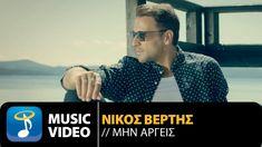 Nikos Vertis - Min Argeis (Official 4K Videoclip) Music Songs, My Music, Greek Music, First Names, Lyrics, Singer, Feelings, My Love, Youtube