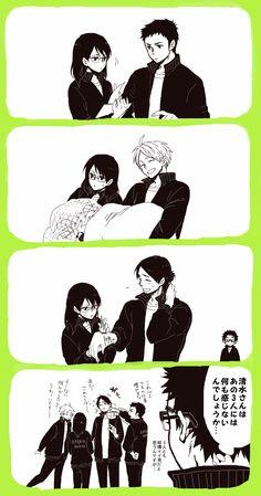 「うちの清水さん」/「yuki」の漫画 [pixiv]