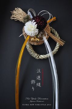Japanese New Year Ikebana Flower Arrangement, Ikebana Arrangements, Floral Arrangements, Japanese Floral Design, Japanese Ornaments, Wall Hanging Designs, Chinese New Year Party, Japanese New Year, Corporate Flowers