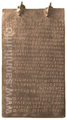 Oscan Tablet of Agnone Alphabet Dating, European People, Supernatural Beings, Writing Help, Ancient Civilizations, History Books, Ancient Greece, Scripts, Deities
