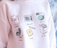 Travel calls for cute sweaters! Harajuku Fashion, Kawaii Fashion, Cute Fashion, Look Fashion, Women's Fashion, Japanese Fashion, Asian Fashion, Pretty Outfits, Cool Outfits