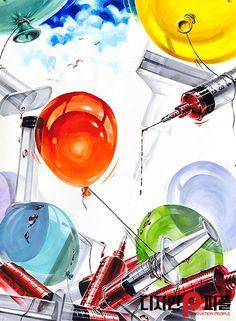 숙명여대 기초디자인 유형4 - 피플미술학원 #기초디자인 #숙명여대 #화면구성 #숙대기초 #미대입시 #피플미술학원 Color Pencil Art, Sketch Painting, Realism Art, Pattern Illustration, Heart Art, Painting Patterns, Colored Pencils, Surrealism, Art Reference