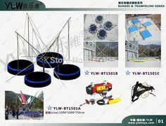 Find More Bungee Information about 4 station bungee trampoline special park,motor operated trampoline for shopping mall,4 in 1 jumping trampoline,High Quality trampoline bed,China trampolin Suppliers, Cheap trampoline pads from YLW INT'L Amusement Equipment Co., Ltd on Aliexpress.com Cheap Trampolines, Nepal Mount Everest, Rock Climbing Gear, Hang Gliding, Bungee Jumping, 4 In 1, Mountaineering, Outdoor Camping, Amigurumi