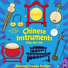 Clip art set of 8 Chinese instruments - celebrate the Chinese New Year with music! $