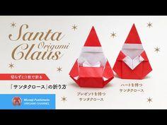 「折り紙」サンタクロース(Santa Claus origami)の折り方 - YouTube Christmas Origami, Christmas Paper, Xmas, Clay Birds, Origami Design, Decoration, Paper Art, Diy And Crafts, Santa