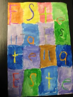 Making Abstract Art From Students' Names - First Day of School Art Project to decorate the room