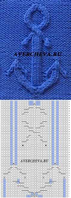 free knitting stitch pattern of an anchor (very hanseatic ; Cable Knitting Patterns, Knitting Stiches, Knitting Charts, Lace Knitting, Knitting Designs, Knit Patterns, Knitting Projects, Stitch Patterns, Knit Crochet