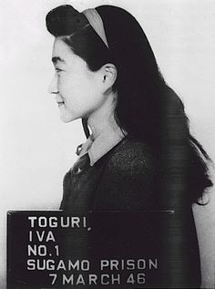 "Iva Ikuko Toguri D'Aquino, known as ""Tokyo Rose"", was an American citizen who participated in English-language propaganda broadcasts by Radio Tokyo to Allied soldiers in the South Pacific during World War II. At the end of the war, she was held for a year, released, and was subsequently charged with high treason and received a 10-year sentence. She was pardoned by President Ford in 1977 and died in 2006 at the age of 90."