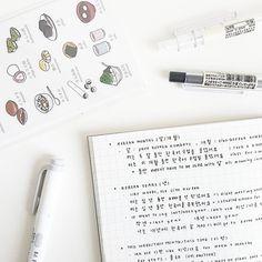 Likes, 12 Comments - [ alexis Korean Handwriting, Korean Writing, Korean Alphabet, Organization Bullet Journal, Korean Language Learning, Korean Words, Pretty Notes, Language Study, Learn Korean