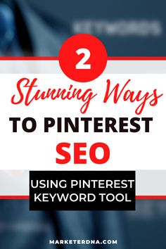 2 Stunning Ways To Pinterest SEO Using Pinterest Keyword Tool. Pinterest has grown rapidly over the last couple of years and the number of visitors to Pinterest has increased significantly. So, how does Pinterest SEO really work? I have conducted a few Pinterest SEO tests in the past few months. And I have found some pretty interesting information about Pinterest and how Pinterest SEO works. If you use Pinterest then please give this article a look. Advertise Your Business, Small Business Marketing, Online Business, Marketing Tools, Social Media Marketing, Seo Test, Top Social Media, Interesting Information, Free Advertising