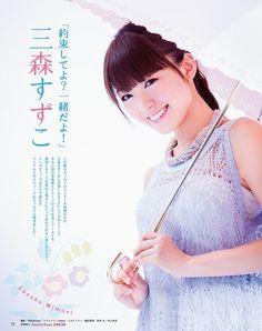 Amazon.co.jp: 声優グランプリ 2013年 08月号 [雑誌] | 出版社:主婦の友社;月刊版(2013/7/10) http://www.amazon.co.jp/dp/B00DB76E6S/ref=cm_sw_r_tw_dp_1Pguwb1P4GGMV #三森すずこ #Suzuko_Mimori