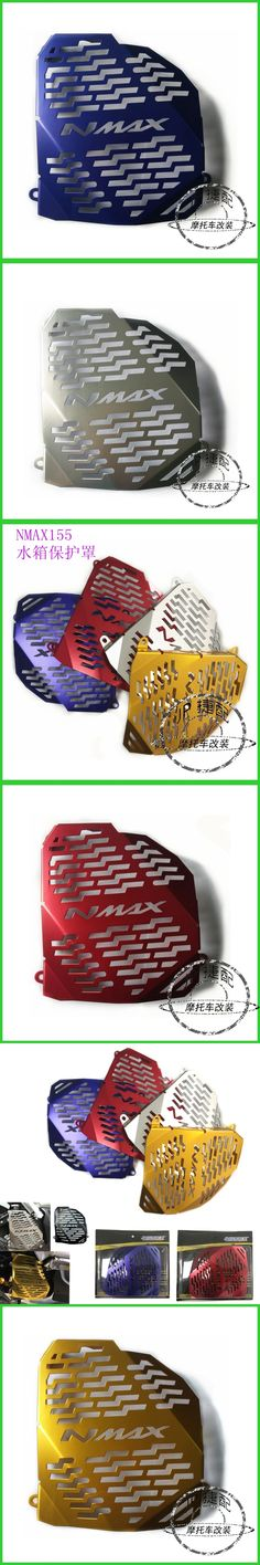 Motorcycle Accessories Radiator Grille Guard Cover Protector tank For YAMAHA NMAX 155 MAX155 NMAX155 2015-2016
