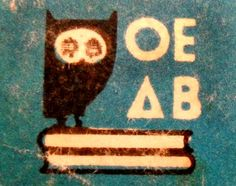 The initials, on our school books which we received for free every school year from grade 1 to of the publishing house which put them out from 1937 to 90s Childhood, My Childhood Memories, Sweet Memories, Vintage Books, Retro Vintage, Walter Benjamin, The Age Of Innocence, Greece Photography, Owl Logo