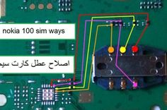 Nokia 100 Insert Sim Card Problem Solution Jumper Ways Nokia 230, Electronic Circuit Projects, All Mobile Phones, Mobile Photos, Circuit Diagram, Problem And Solution, Jumpers, Sims, The 100