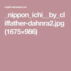 _nippon_ichi__by_cliffather-dahnra2.jpg (1675×986)