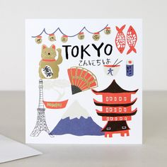 You Are Here Tokyo Travel Card
