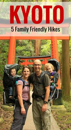 Kyoto, Japan - 5 Family Friendly Hikes - Read more at www.FamilyCanTravel.com  | Family Travel | Hiking with children | #Vacation #Family